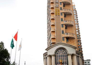 深圳森之润酒店