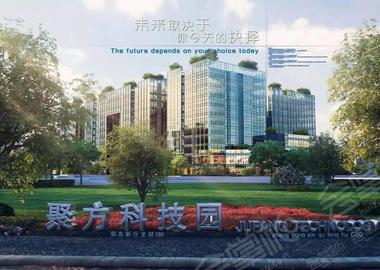 郑州聚方科技园
