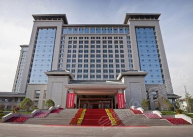 陕西宾馆(丈八沟宾馆)