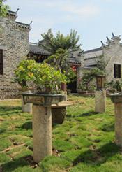 武汉竹馨庄园