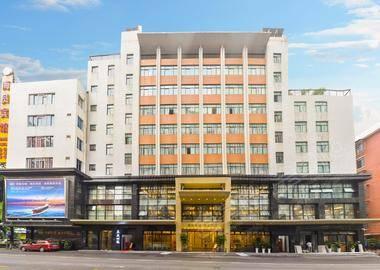 广州壹街叁號·海员宾馆