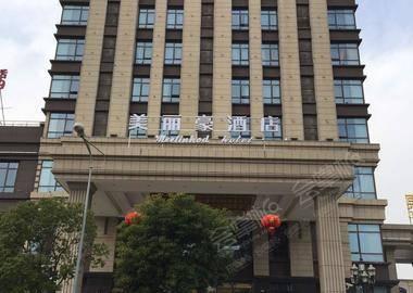 上海璞金大酒店