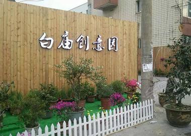 杭州尹轩会馆
