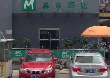 合肥莫泰168(经开区安医二附院港澳广场店)