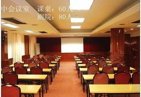 1号楼3楼会议室