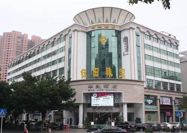深圳培智乐学培训中心