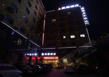 西安得郡酒店(原卡瑞斯大酒店西安小寨怡丰城凯德店)