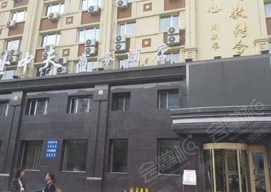 哈尔滨盛世中天商务酒店