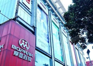 广州如家酒店(圣地广场店)