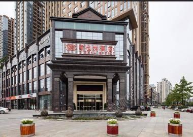 维也纳酒店(温江珠江广场店)