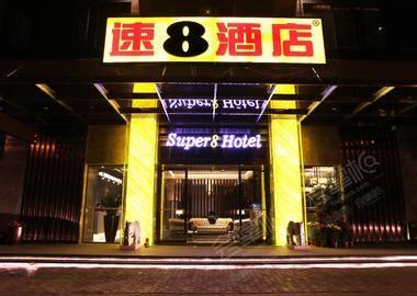 速8酒店广州南站长隆南门钟村店