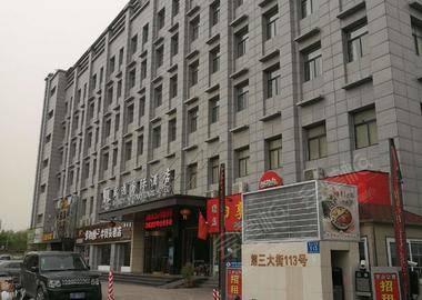 郑州盛逸国际酒店 (原速8酒店郑州第三大街店)