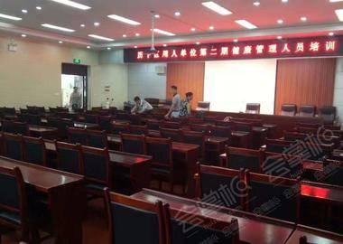 一楼中会议室