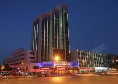 宁夏工会大厦