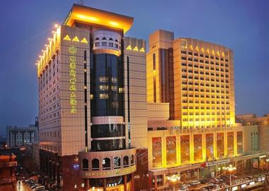 乌鲁木齐明园新时代大酒店