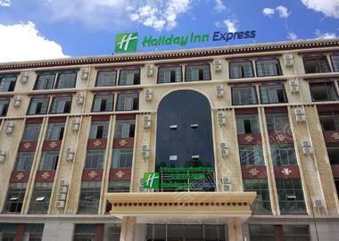 拉萨布达拉宫智选假日酒店