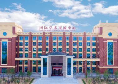 新郑皇宫国际大酒店