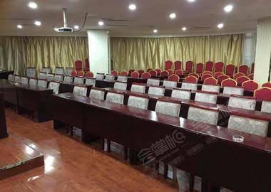 汉唐酒店会议室