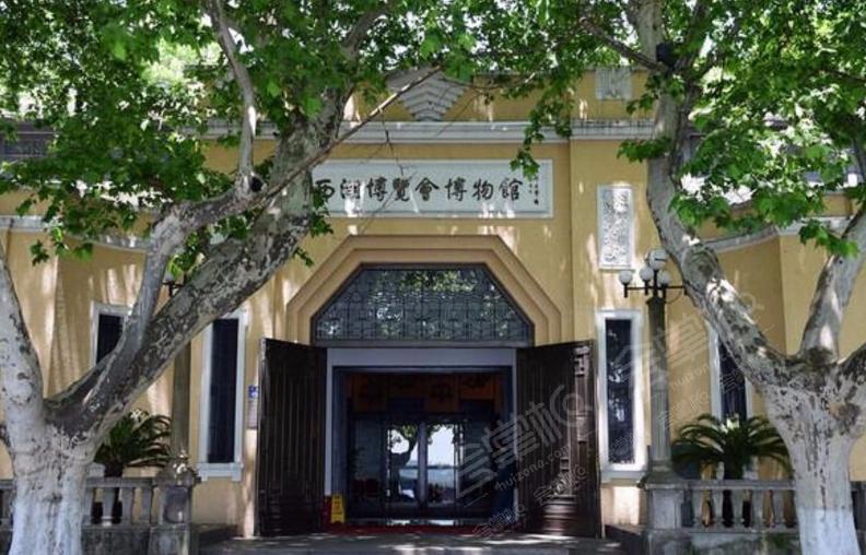 杭州西湖博览会博物馆