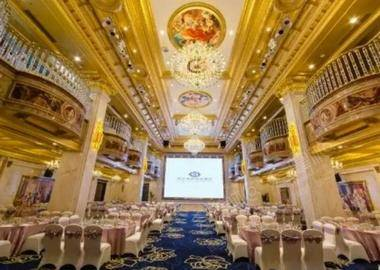 富贵皇宫宴会厅