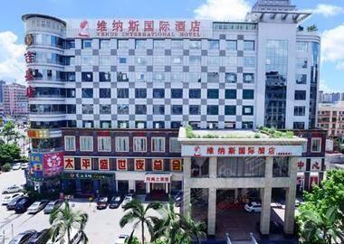 维纳斯国际酒店(深圳龙岗吉盛店)