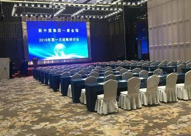 国际宴会厅2