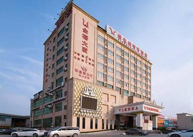 维也纳酒店(广州嘉禾望岗地铁站店)