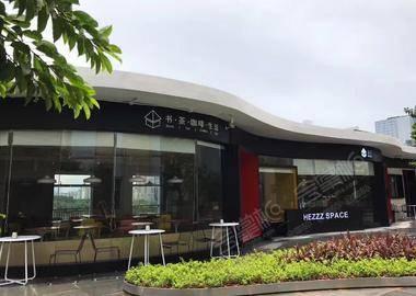 深圳合子厨房(福田店)