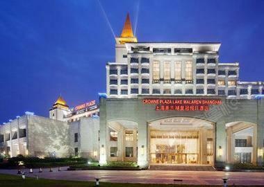 上海美兰湖高尔夫度假酒店(原上海美兰湖皇冠假日)