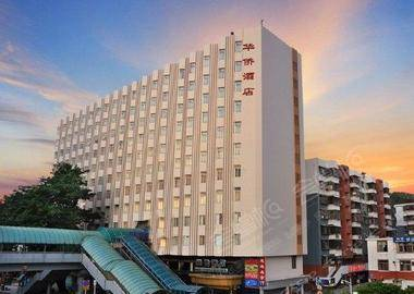 深圳华侨酒店