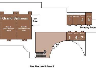 元一豪华宴会厅 西厅+中厅 /  元一豪华宴会厅中厅+东厅