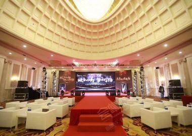 国际宴会大厅