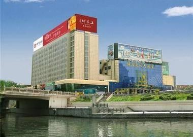 济南银座泉城大酒店