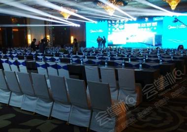风华厅 Fenghua Grand Ballroom