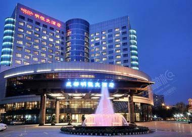 成都明悦大酒店