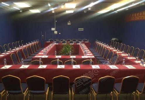 国际会议3号厅