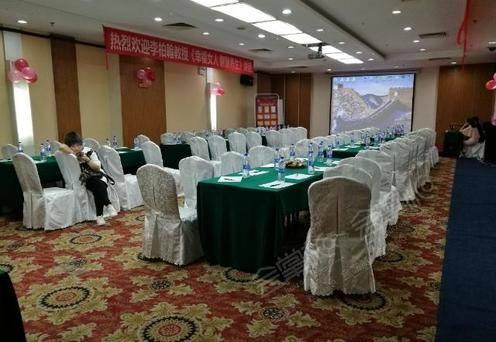 国际会议B厅