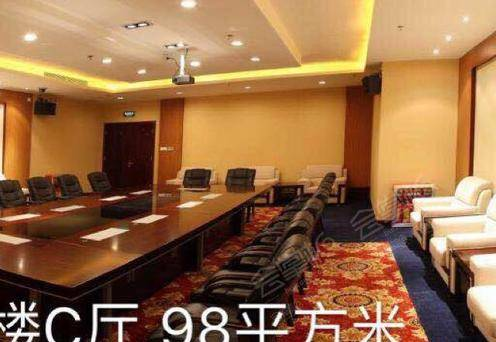 国际会议室C厅