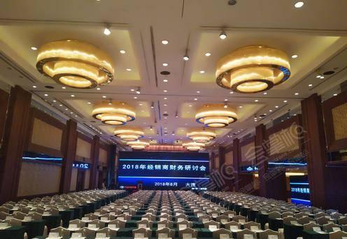 皇朝宴会厅