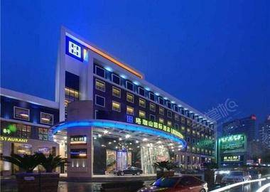 武汉珞珈山国际酒店