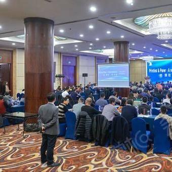 Tianjin Room