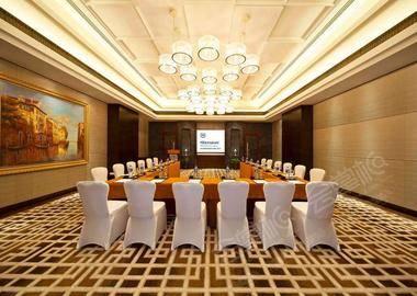 Han Yuan Junior Ballroom