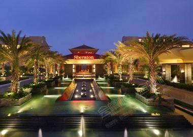 神州半岛喜来登度假酒店