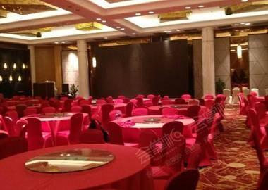 Tian Cheng Ballroom