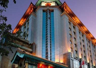 北京天伦王朝酒店