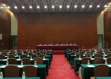 1号国际会议室