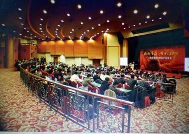 长乐宫剧院厅