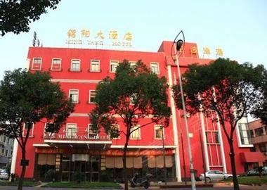 上海汉庭酒店(龙茗店)
