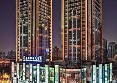 上海静安希尔顿逸林酒店 (原上海铭德大酒店)