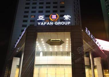 上海龙门和一大酒店(歇业)